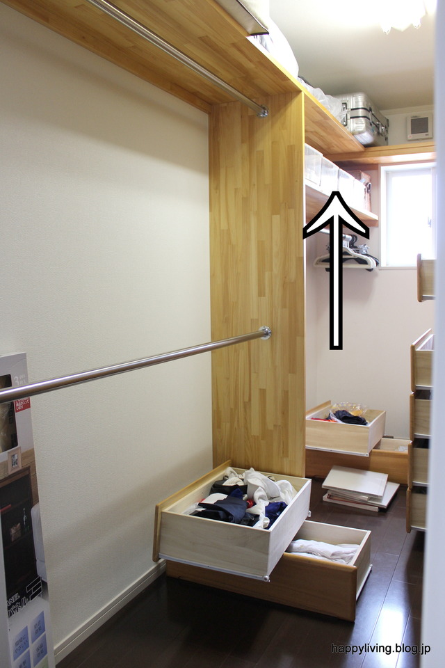 クローゼット 棚 パイプ高さ 家づくり 収納 (8)