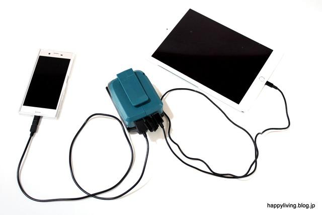 マキタ バッテリー 掃除機 工具 災害 防災 充電 (12)
