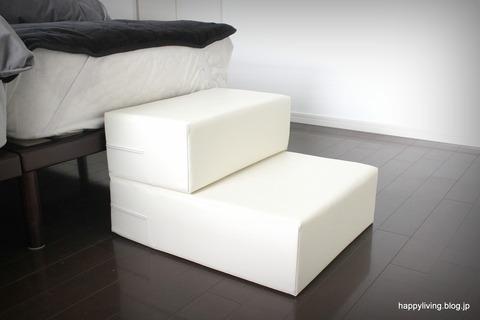 犬 階段 ベッド ソファ クッション ステップ (1)
