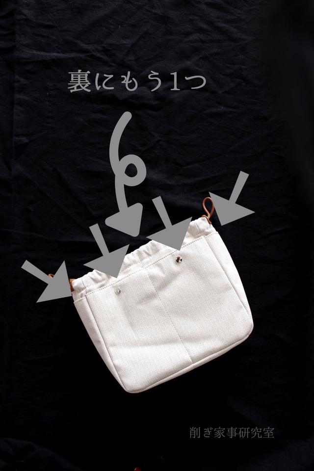 シンプル 本革 トートバッグ 小さめ カジュアル コンサバ (10)