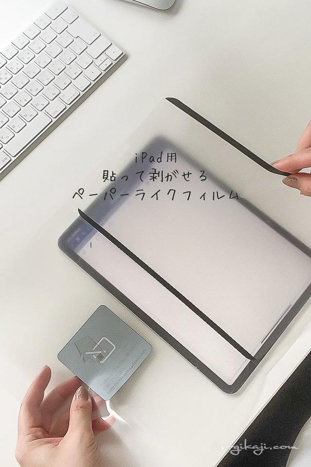Apple-Pencil2-2