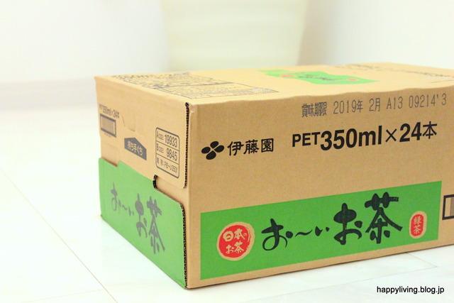 ペットボトル 飲み物収納 冷蔵庫 パントリー (2)