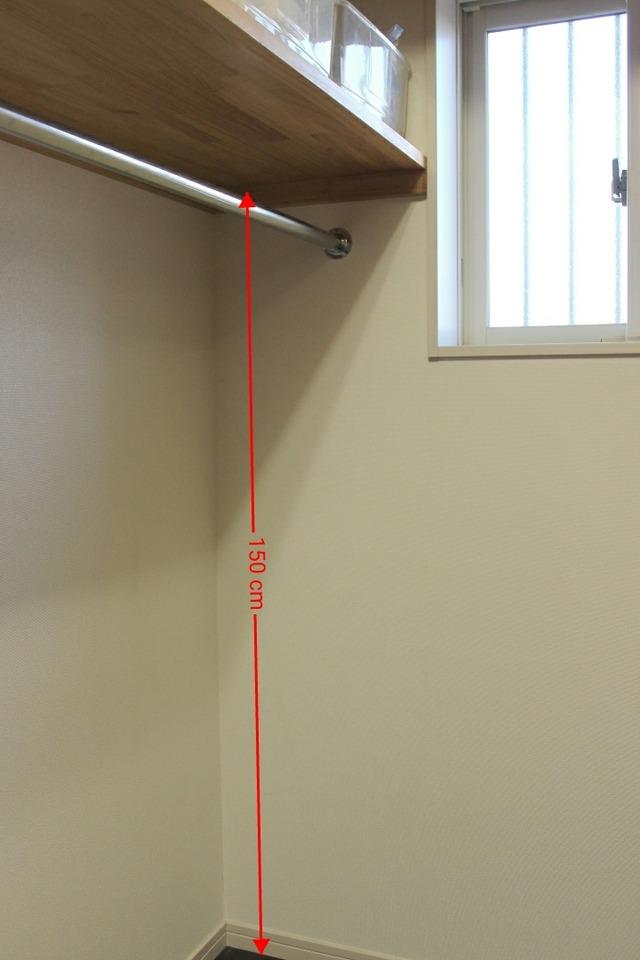 家づくり クローゼット パイプ 高さ (1)
