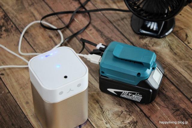 マキタ バッテリー 掃除機 工具 災害 防災 充電 (10)