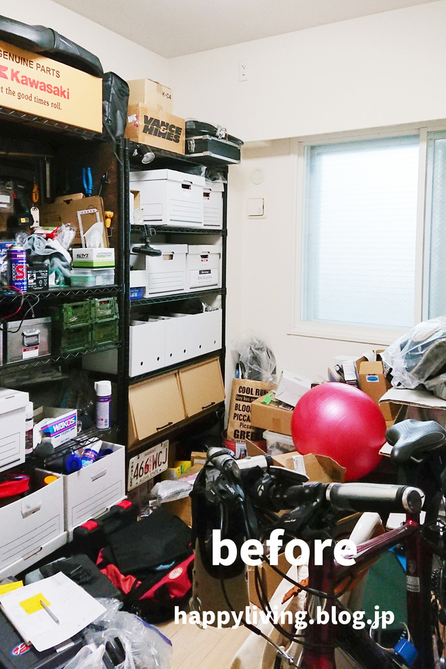 壁面収納 趣味部屋 片付け 整理収納 バイク (8)