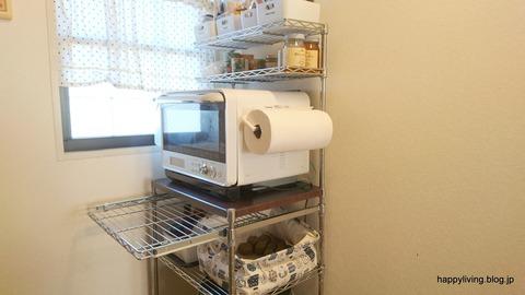 整理収納サービス 片付け キッチン (1)