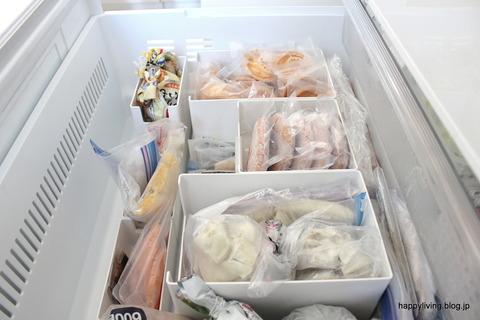冷凍庫 収納 カインズ スキット Skitto ケース 仕切り (12)