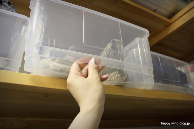 衣装ケース 引き出し 収納 高い場所 (5)