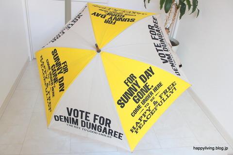 デニム&ダンガリー ノベルティ 傘