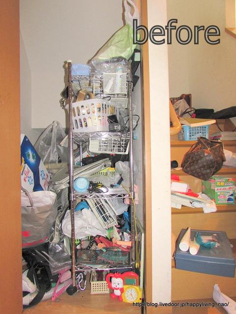 廊下収納 整理収納サービス 片付け