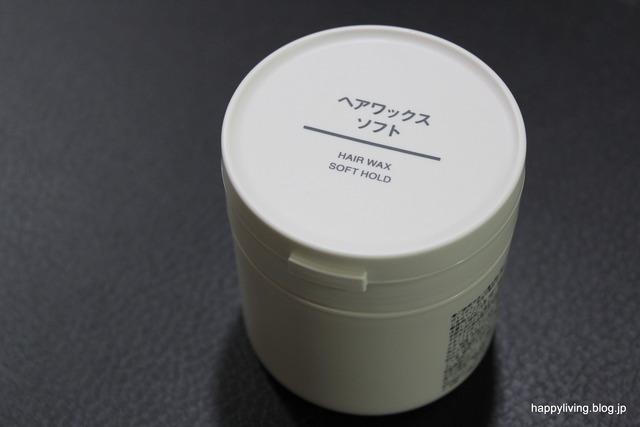 洗面台収納 無印良品 化粧品 ワックス ホワイトインテリア (3)
