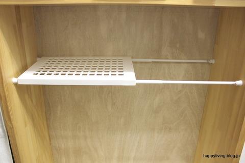 ダイソー つっぱり棒用 棚 玄関収納 100均 (8)
