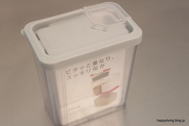 ダイソー 調味料ケース 重曹 魚焼きグリル 収納 (4)