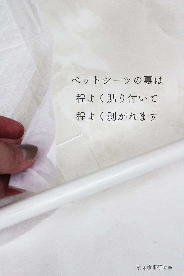 魔法のテープ10