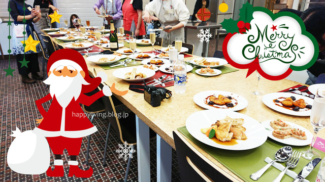 たかシェフ ライブドアブロガー イベント 料理 クリスマス (13)