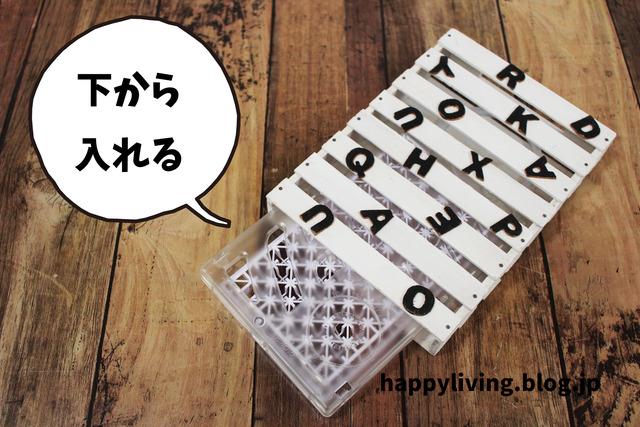 虫よけカバー DIY  maiikkoo 玄関 室外機 (10)