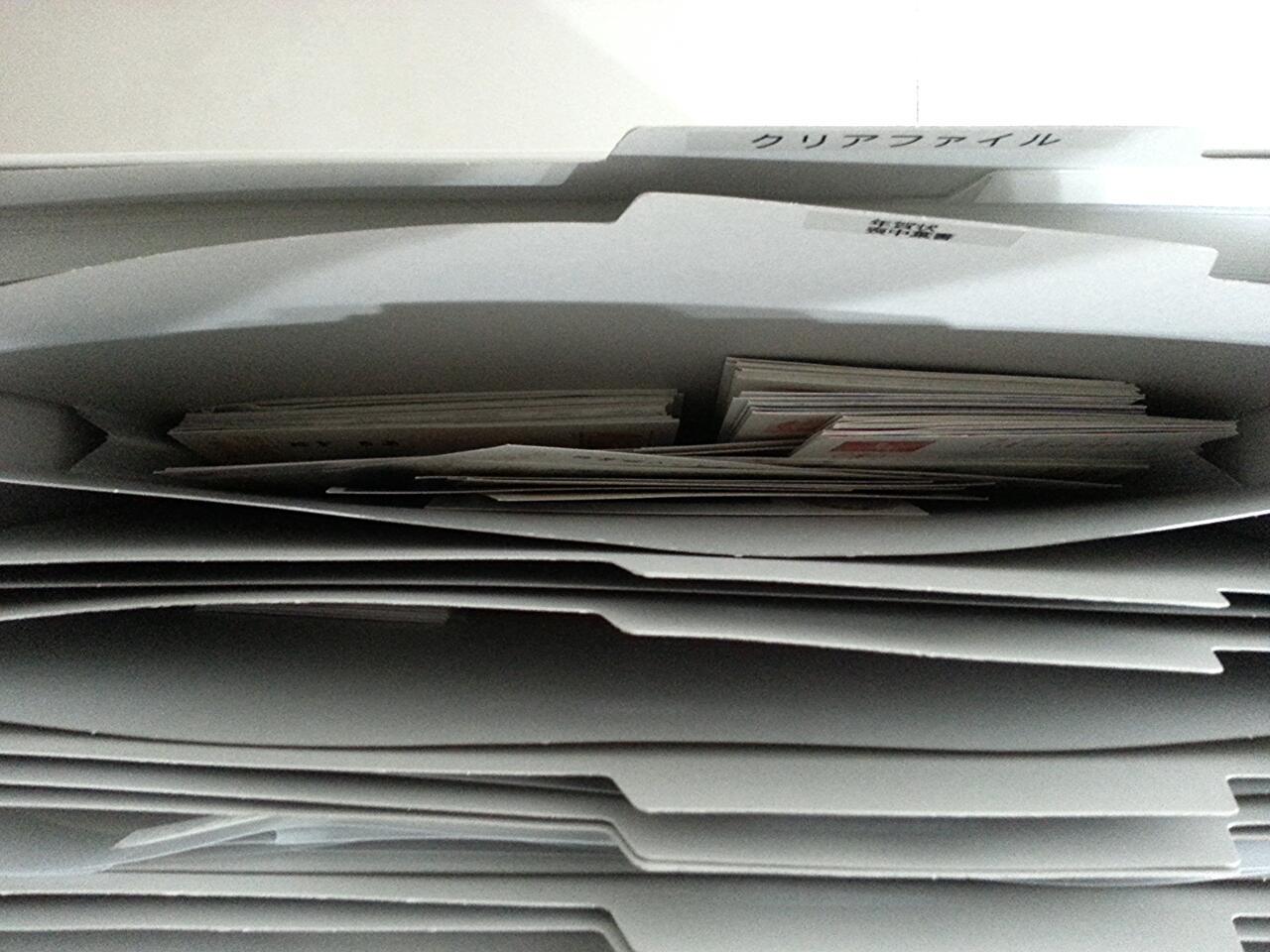 年賀状収納 無印良品ファイルボックス 持ち出しフォルダー