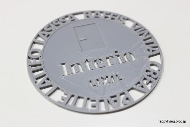 interio Raffis フリスクケース コースター 3Dプリンター (3)