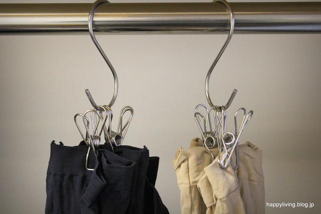 ストッキング 掛ける収納 ウォークインクローゼット 靴下 (3)