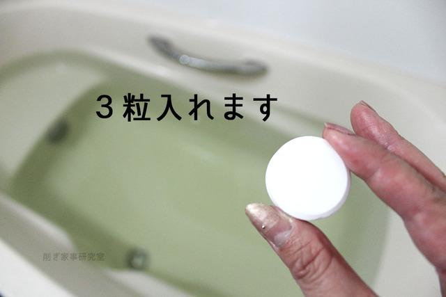 BARTH 入浴剤 美容液 冷え性 肌 (4)
