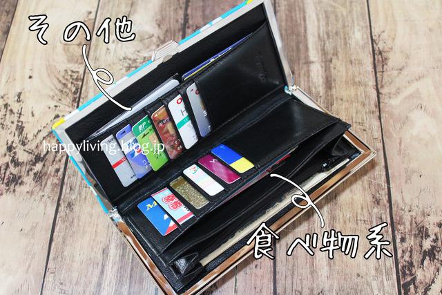 AYANOKOJI がま口長財布 柄物 かわいい (8)