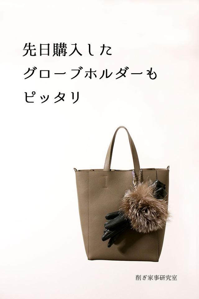 シンプル 本革 トートバッグ 小さめ カジュアル コンサバ (1)