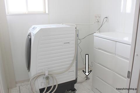 排水トラップ 洗濯機
