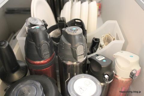 水筒 収納 ボロボロ 大小