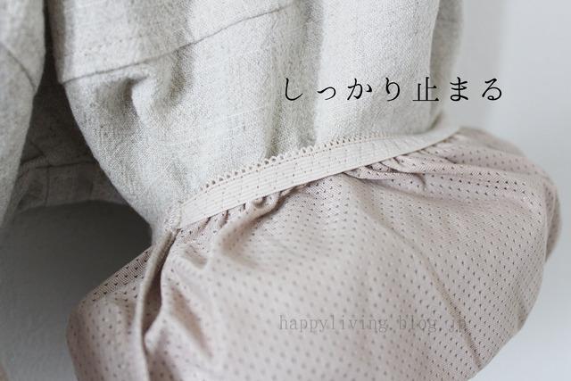 トイレで便利 ワイドパンツの裾が汚れない ペチコート (4)