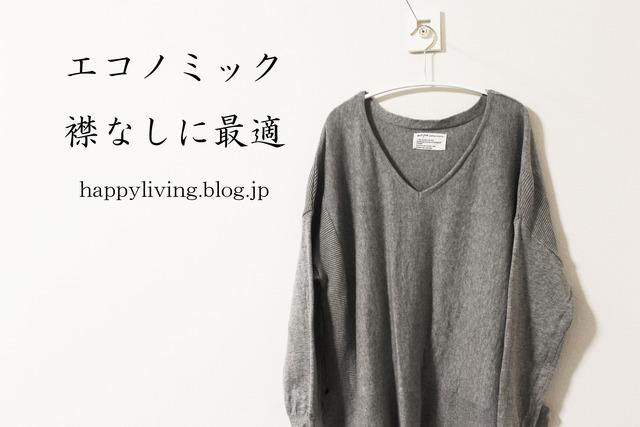 MAWAハンガー マワ エコノミック シルエット ボディーフォーム (10)