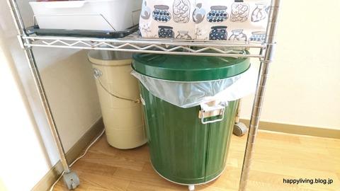 整理収納サービス 片付け キッチン (21)