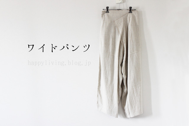 トイレで便利 ワイドパンツの裾が汚れない ペチコート (2)