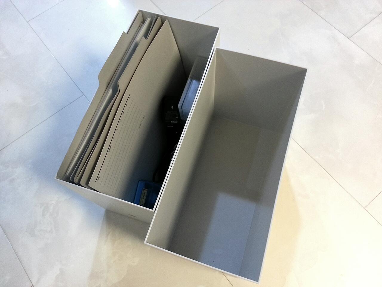 パパ 書類収納 整理後 無印良品 ポリプロピレンファイルボックス