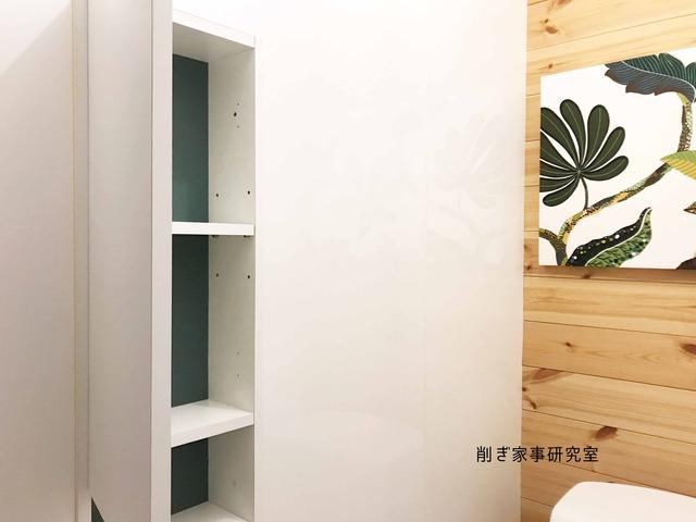 壁紙屋本舗 DIY あまり トイレ ニッチ (1)