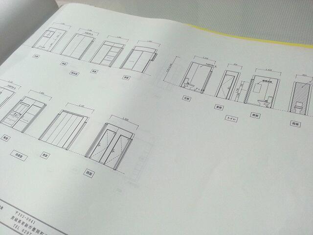 トイレ 展開図