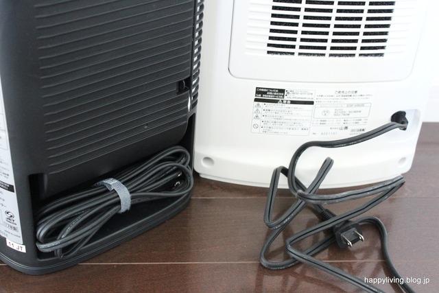山善 人感センサー付きセラミックヒーター 暖房器具シンプル (13)