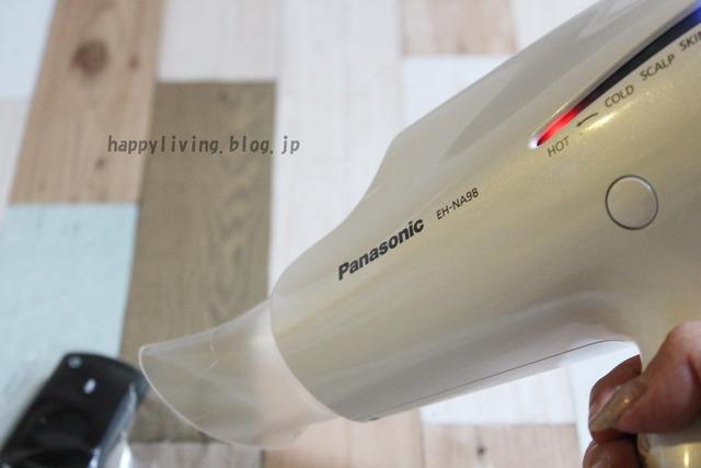 fire TV スティック リモコン用ラップフィルム サイズ 汚れ防止 (3)