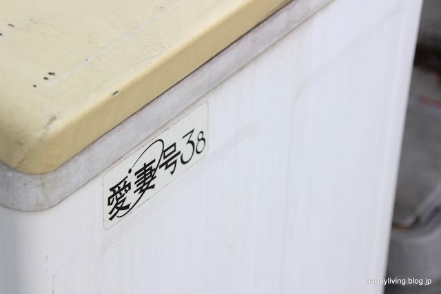 家 失敗 外構 砂利 防草シート ウッドデッキ (7)