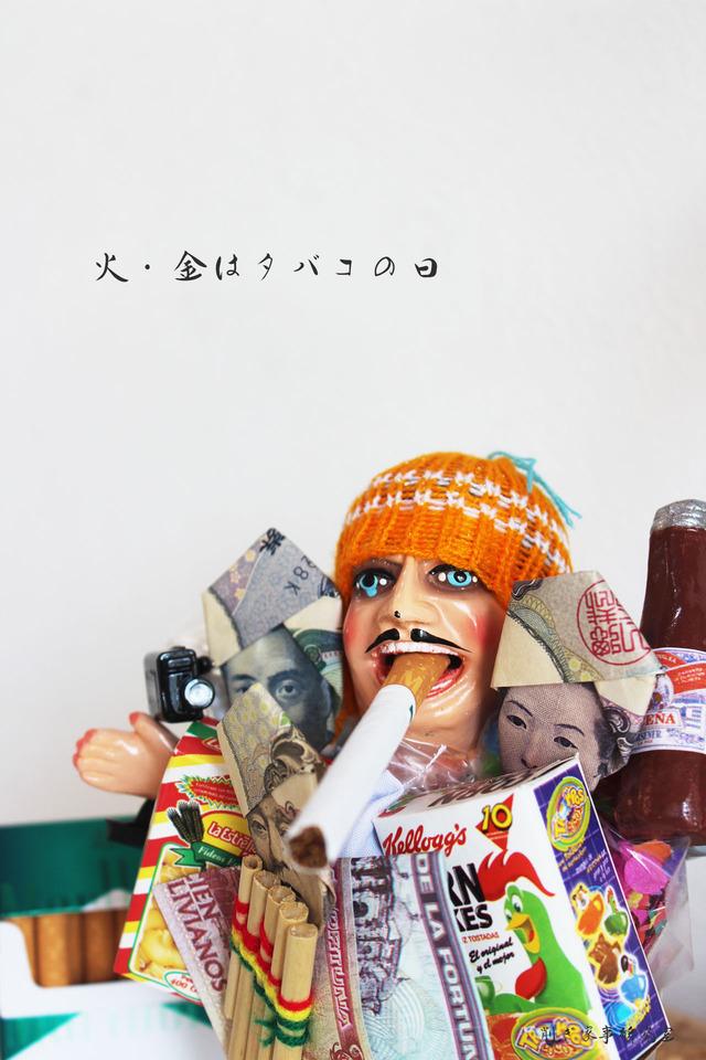 エケコ人形3