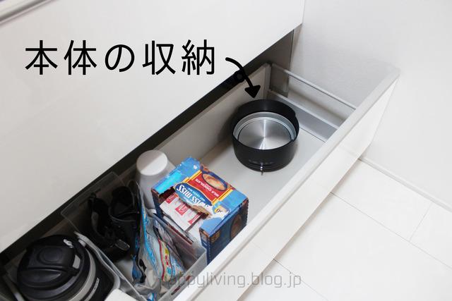 山善 キャセロール グリル鍋 モノトーン おすすめ (7)