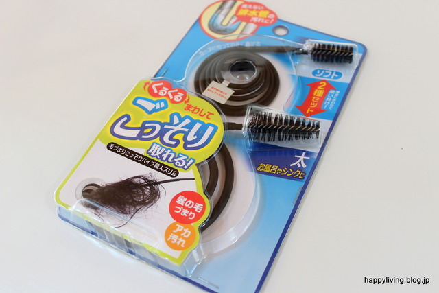 排水管 洗面台 トラップ 掃除 髪の毛 ブラシ (2)