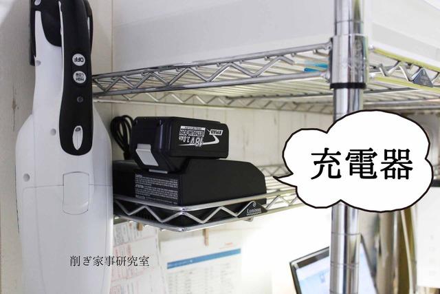 掃除機 マキタ コードレス 紙パック CL182FDZW (11)