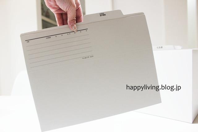 持ち出しフォルダー 年賀状 無印ファイルボックス 収納 (4)
