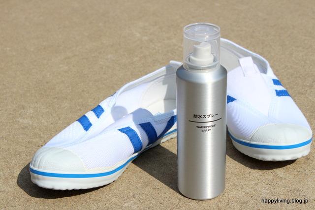 上履き 汚れを防ぐ キャンバス地 スニーカー (2)