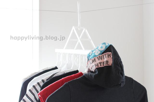 カインズ ワンタッチ7連ハンガー 洗濯 トップス パーカー (3)