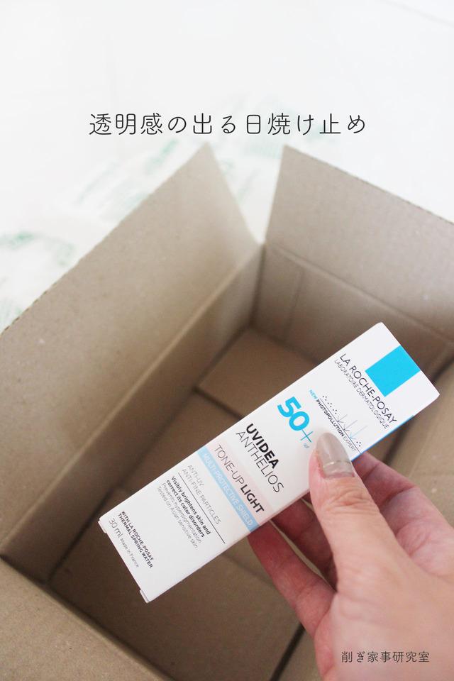 ハコアケ コクヨ ハサミ6