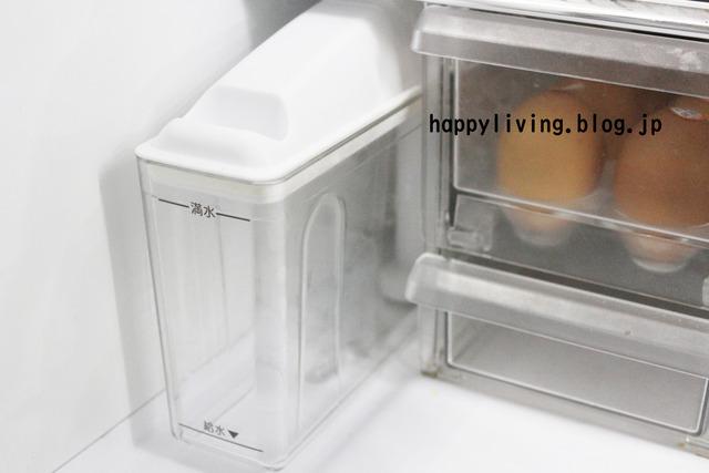 製氷機 掃除 面倒 カビ 製氷皿 冷凍庫 菌 (3)