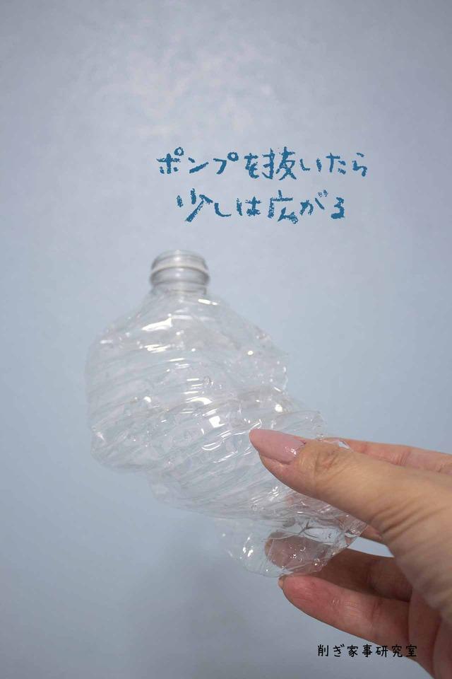 ペットボトル ゴミ6