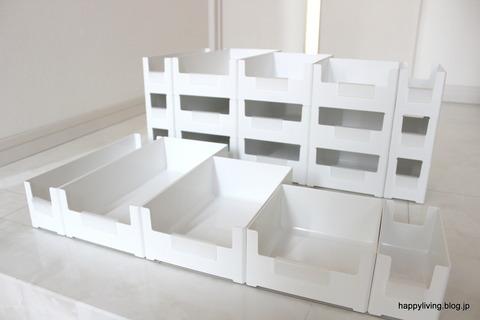 カインズ スキット 浅型 収納ケース Skitto (1)