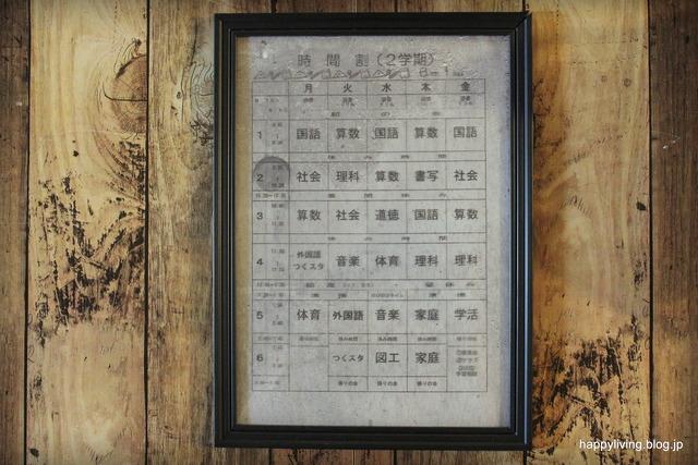 サンプルクロス 壁紙 リメイク 時間割 (4)